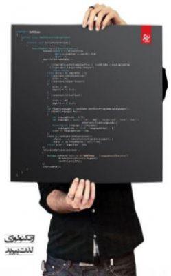 برنامه نویسی,برنامه نویسی مشهد,ساخت نرم افزار,ساخت نرم افزار مشهد